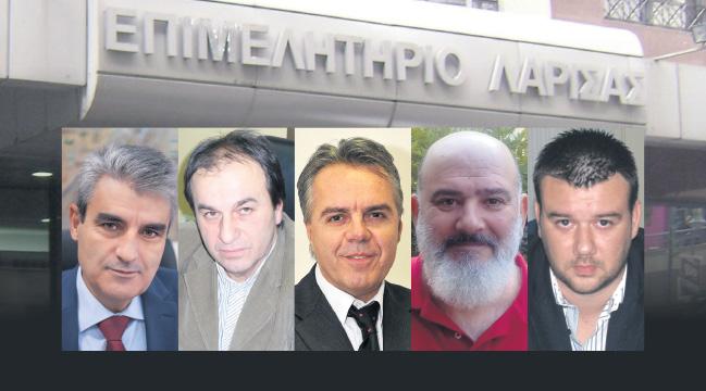 Ολοκληρώνεται σήμερα η διαδικασία κατάθεσης των συνδυασμών για τις εκλογές του Επιμελητηρίου Λάρισας