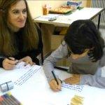 Προσλήψεις 148 εκπαιδευτικών Πρωτοβάθμιας Εκπαίδευσης (ΟΝΟΜΑΤΑ)