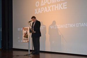 Τριήμερο εκδηλώσεων ΚΟΒ Τυρνάβου
