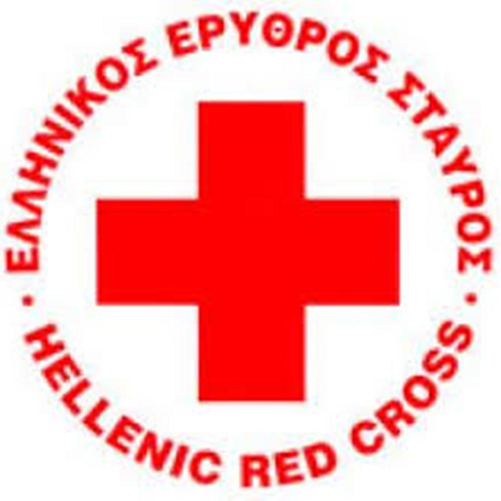 Διαψεύδει τα περί αποβολής του Ελληνικού Ερυθρού Σταυρού