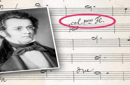 Σύνολο μουσικής δωματίου καθηγητών του Δ.Ω.Λ. θα ερμηνεύσει το Οκτέτο του Franz Shubert