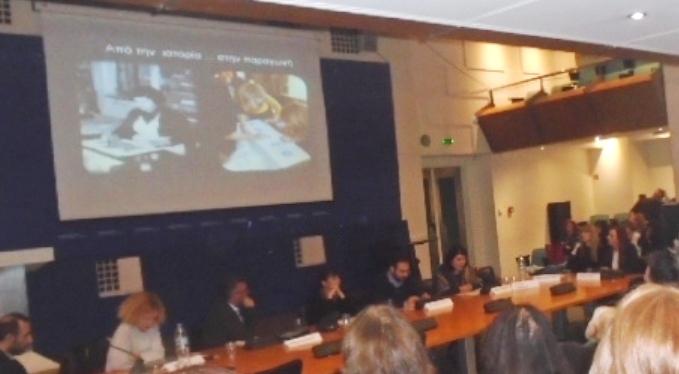 Το Λαογραφικό Μουσείο Λάρισας στην Ημερίδα για τη Σύμβαση της UNESCO για την Ποικιλομορφία