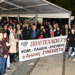 Εικόνες από την εκδήλωση στην Κεντρική Πλατεία για την 17η Νοεμβρίου