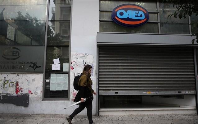 OAEΔ: Πρόσληψη 40.000 ανέργων σε προγράμματα Κοινωφελούς Εργασίας