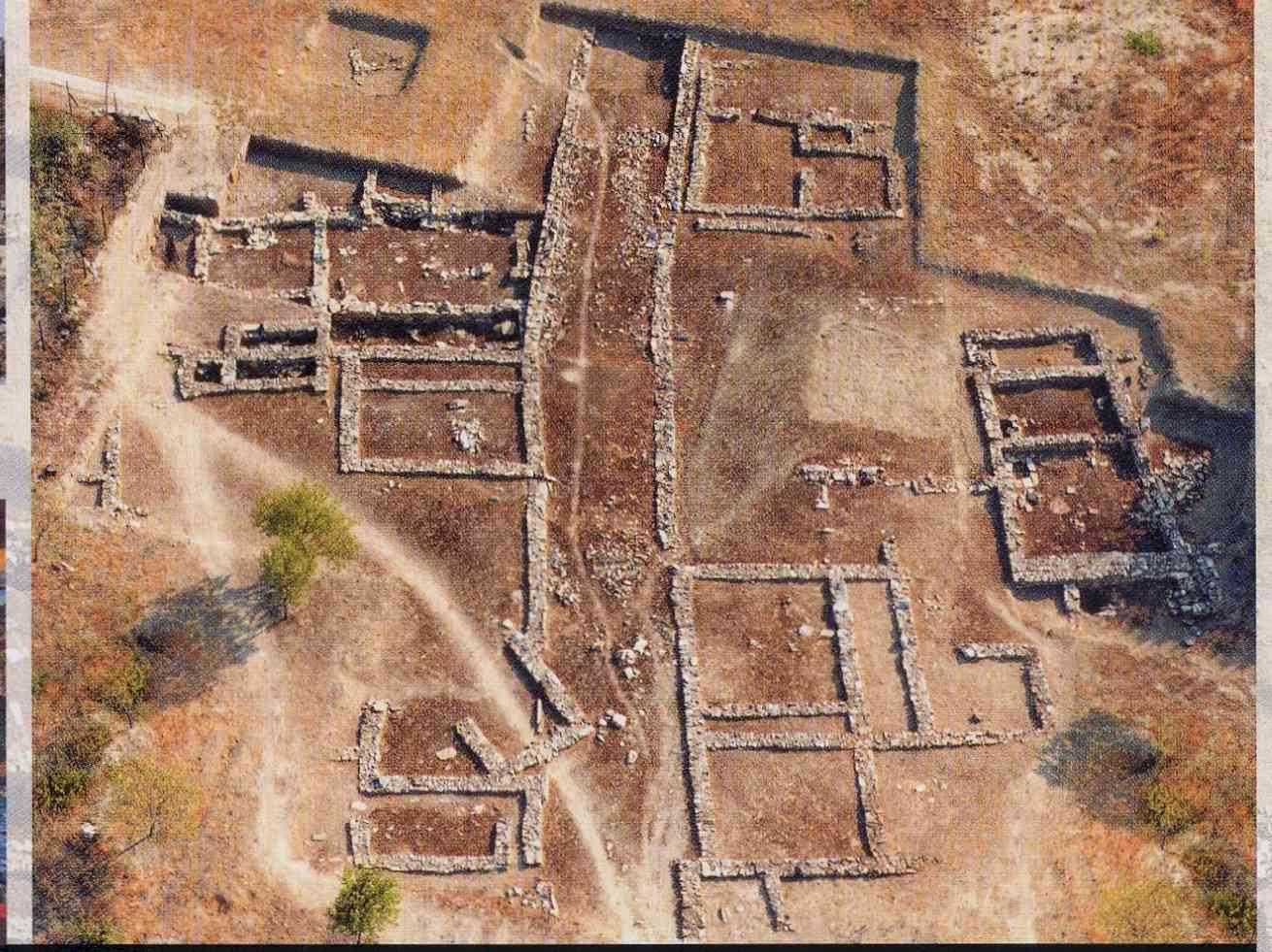 Διμήνι (Νεολιθικός οικισμός)