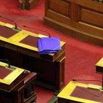 Πρωτογενές πλεόνασμα 3,82% και ανάπτυξη 2,5% προβλέπει ο προϋπολογισμός