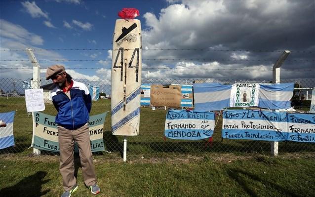 Αργεντινή: Άφαντο το υποβρύχιο με τους 44 επιβαίνοντες, έξι ημέρες μετά