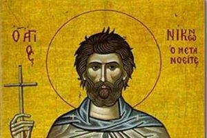 Εορτή του Οσίου Νίκωνος στον Άγιο Αχίλλιο