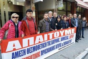 Παράσταση διαμαρτυρίας και από τους Εκπαιδευτικούς της Ελασσόνας