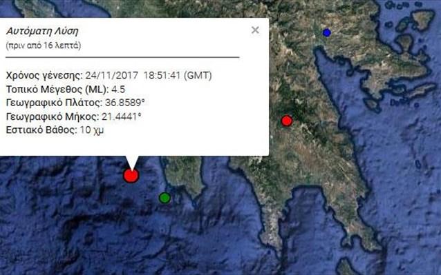 Σεισμός 4,5 Ρίχτερ ανοιχτά της Μεσσηνίας
