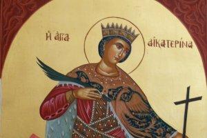 Αγία Αικατερίνη η Μεγαλομάρτυς *