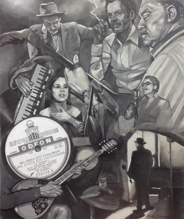 Ομαδική εικαστική έκθεση για το αστικό λαϊκό μας τραγούδι