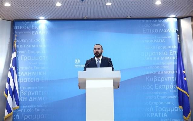 Διαψεύδει την υποστολή ελληνικής σημαίας από τούρκους κομάντος η κυβέρνηση