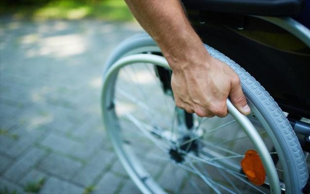 Πρόγραμμα ευαισθητοποίησης των μαθητών για τα άτομα με αναπηρία