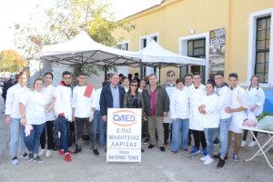 Εκδήλωση της ΕΠΑΣ Μαθητείας του ΟΑΕΔ Λάρισας