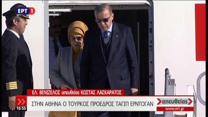 Στην Αθήνα ο Ερντογάν
