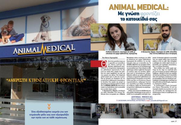Animal_Medical