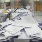 Επιμελητήριο Λάρισας: Το «κλειδί» για τις 31 έδρες!