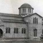 Επιμνημόσυνη δέηση για τους πρώτους κατοίκους του Αβέρωφ