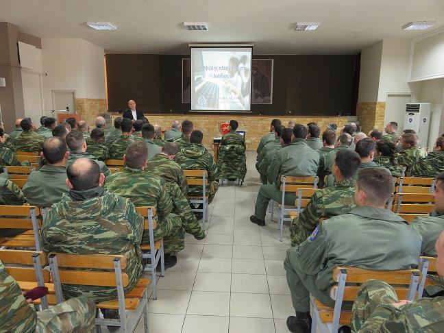 Ενημερωτικές διαλέξεις στην 1η Ταξιαρχία Αεροπορίας Στρατού