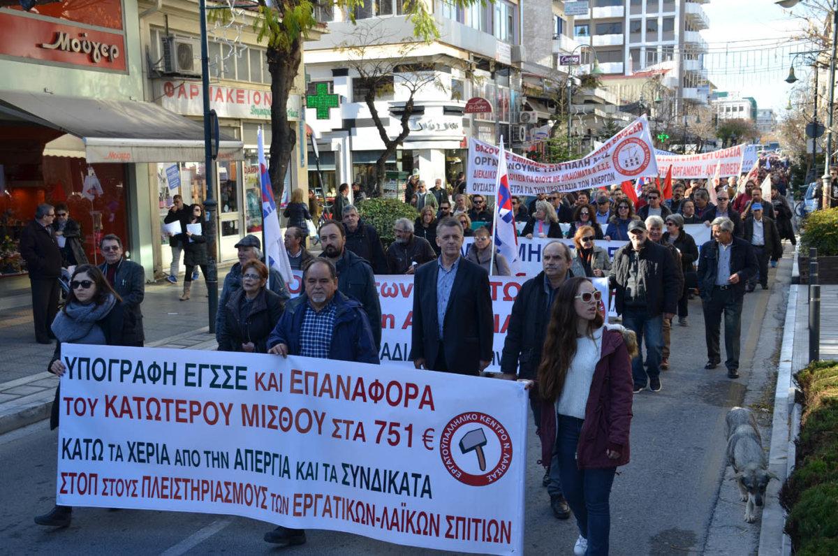 Κάλεσμα ΕΚΛ για την πανεργατική απεργία