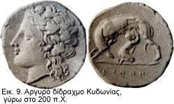Κύδων και Ευλιμένη – Μια θλιβερή ιστορία αγάπης στη μυθική Κρήτη*