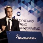 Μητσοτάκης: «Είμαστε έτοιμοι να αλλάξουμε την Ελλάδα»