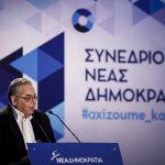 Τι είπε στο Συνέδριο της ΝΔ ο Γ. Λαμπρούλης