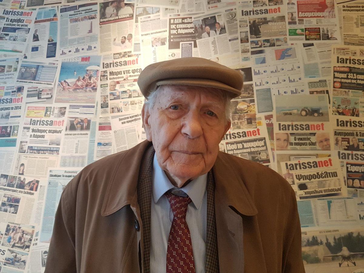 Απεβίωσε ο παλαίμαχος δημοσιογράφος Λάζαρος Αρσενίου