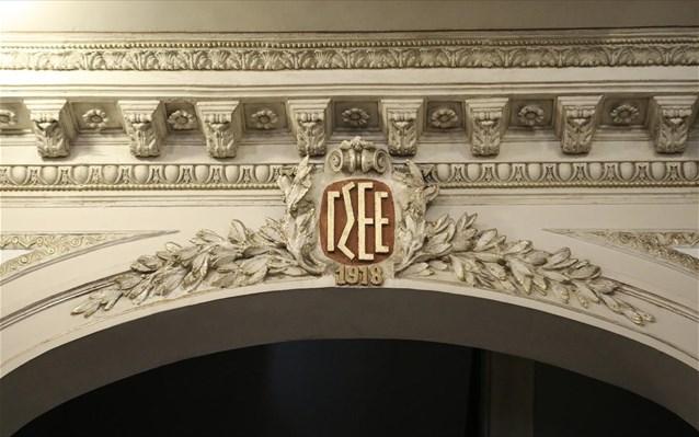 Η ΓΣΕΕ καταδικάζει επίθεση στο ΕΚ Κατερίνης