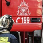 Προκήρυξη για εισαγωγή στην Πυροσβεστική