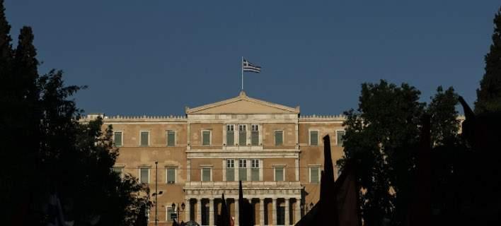 Βγήκαν οι ετήσιες προσλήψεις της Βουλής -Τι ειδικότητες ζητούνται