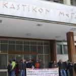 Πλειστηριασμοί 14 ακινήτων σήμερα στη Λάρισα