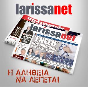 larissanet 208 (5)