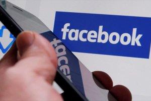 Το Facebook θα ξέρει κάποια στιγμή αν είσαι πλούσιος ή μπατίρης