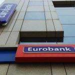 Eurobank: Σε θετικό έδαφος ο πληθωρισμός για πρώτη φορά μετά από πέντε χρόνια το 2017