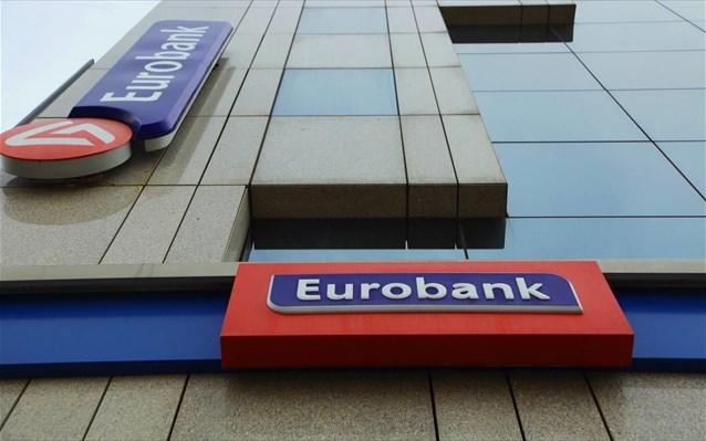 Διεθνής διάκριση της Eurobank