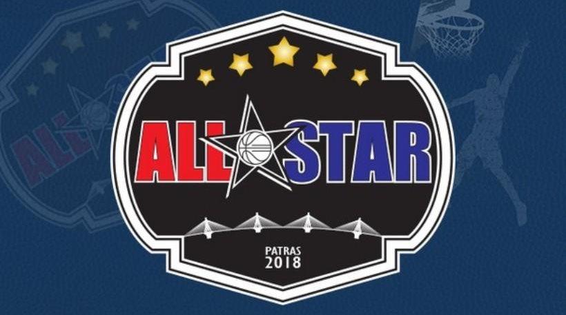 Το All Star Game είναι και πάλι εδώ!