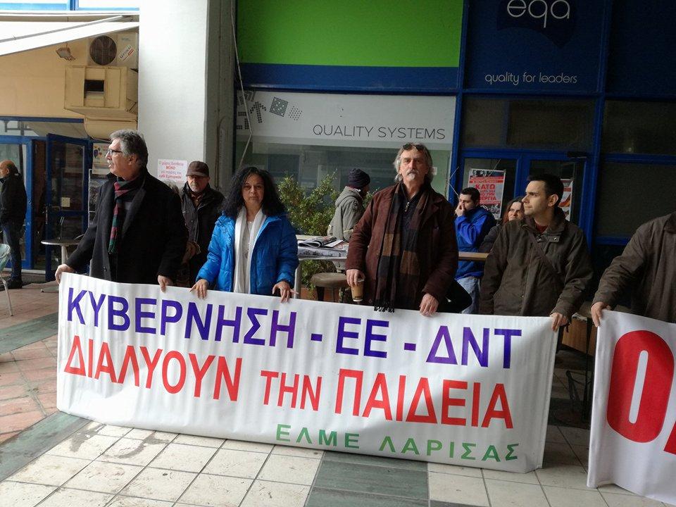 Πραγματοποιήθηκε η παράσταση διαμαρτυρίας του Ν.Τ. της ΑΔΕΔΥ στη Λάρισα για το πολυνομοσχέδιο