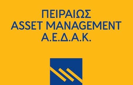 Υψηλές επιδόσεις για την Πειραιώς Asset Management ΑΕΔΑΚ το 2017