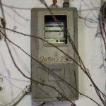 Συνήγορος του Πολίτη: Απαλλάσσονται από τα δημοτικά τέλη τα ακίνητα που δεν ηλεκτροδοτούνται