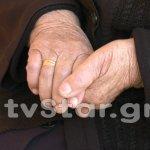 Λαμία: Απατεώνας πλανόδιος μανάβης έκλεψε ηλικιωμένη