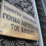 Στα 3,14 δισ. τα ληξιπρόθεσμα του Δημοσίου προς ιδιώτες τον Νοέμβριο