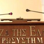 Εκθεση της ΤτΕ: Πάνω από τα 100 δισ. ευρώ παραμένουν τα προβληματικά δάνεια