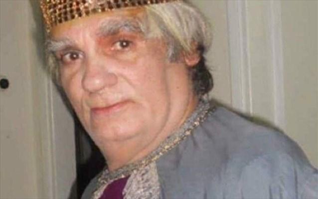 Πέθανε ο ηθοποιός και σκηνοθέτης Γιάννης Λιούμπης