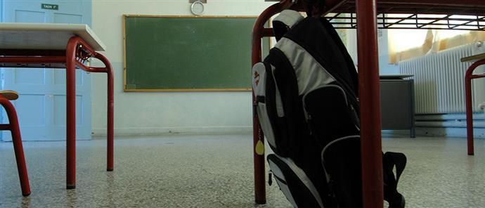 Τέλος στην αξιολόγηση των εκπαιδευτικών