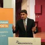 Αυγενάκης: Ισχυροποιούμε το μέτωπο των κοινωνικών δυνάμεων