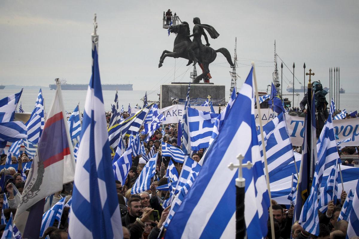 Σύλλογος Πολυτέκνων: Δημοψήφισμα για τη συμφωνία με τα Σκόπια