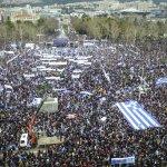 Χιλιάδες Έλληνες έστειλαν το μήνυμα (φωτ.)