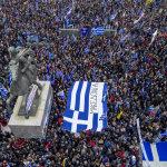 Η ΕΡΤ για την κάλυψη του συλλαλητηρίου στη Θεσσαλονίκη